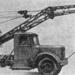 K-51 MAZ-200 szögben álló gémmel